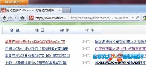 继续精简 Firefox 4.0界面再度改动
