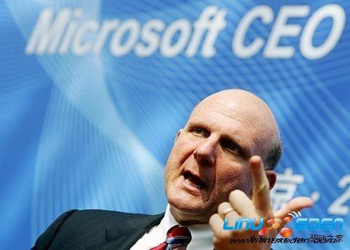 微软CEO鲍尔默最大错误:一味关注谷歌 忽略苹果