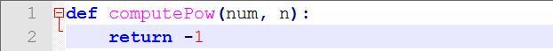 图 9 计算程序接口定义