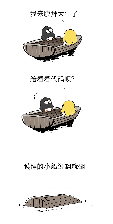 龙芯Linux内核大事记(一)