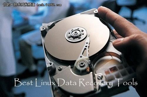 11款最棒的Linux数据恢复工具发布啦!