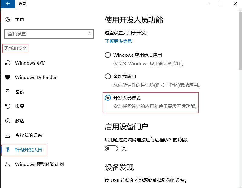 图0:Windows10内置Linux子系统初体验