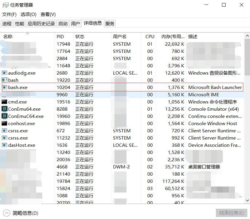 图12:Windows10内置Linux子系统初体验