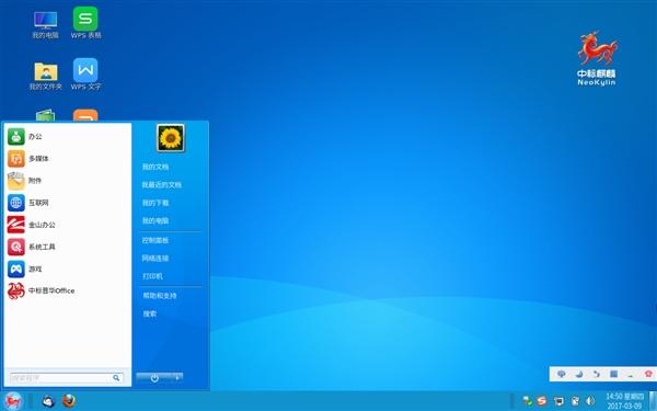 国产64位系统麒麟V7.0截图:龙芯笔记本完美运行