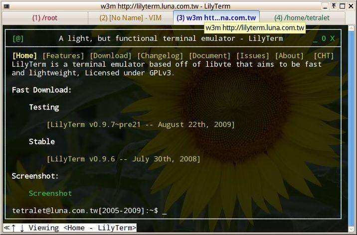 lilyterm linux terminal