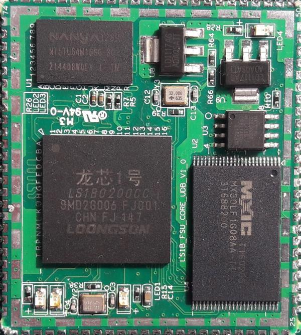 """芯拟发布多款芯片 国产唯一支持多路互联的""""中国芯""""诞生"""