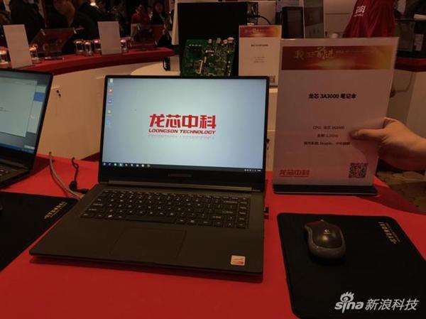 龙芯最新自研笔记本亮相:搭载龙芯3 超窄边框设计