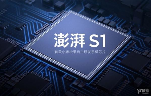 老外解析小米澎湃S1:了不起的中端芯片