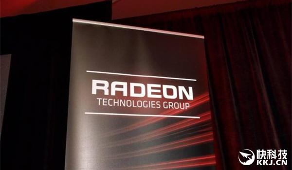 AMD显卡福音:又一世界级技术大牛加盟