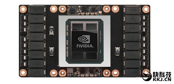 NVIDIA Volta架构全新显卡性能首曝:狂涨1.3倍!