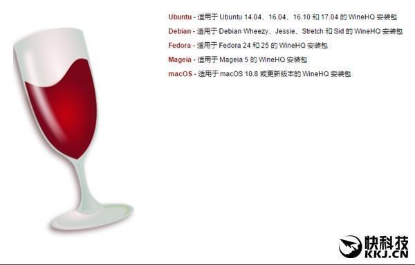 Wine 2.19开发版发布