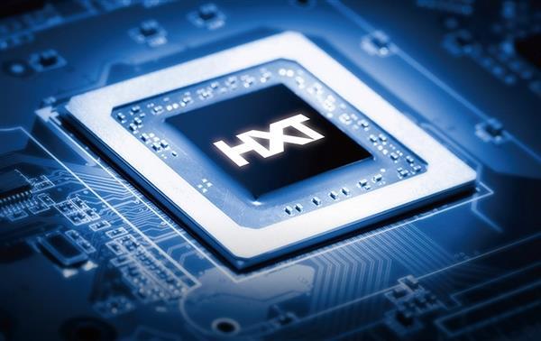 华芯通4月30日关门:高通+贵州合资的国产ARM服务器芯片终结
