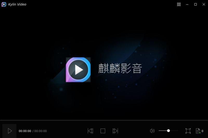 Kylin Video