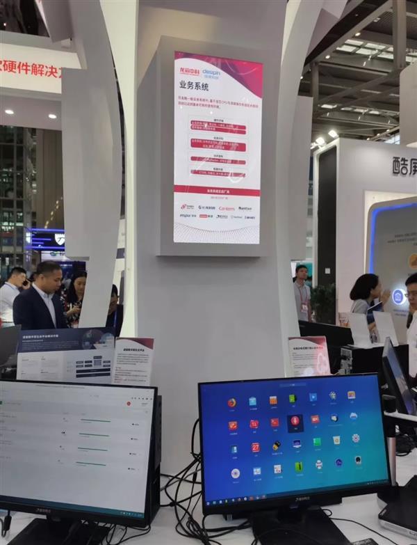 龙芯已应用于金融系统 龙芯3A4000处理器处理器首次公开