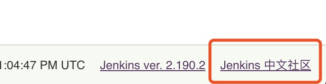 jenkins-zh-footer.png