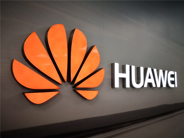 中兴、深度、中国电子打造UOS统一操作系统 支持华为鲲鹏CPU