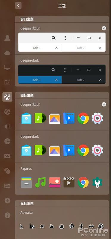 Win10侧目 国产操作系统Deepin上手:超预期