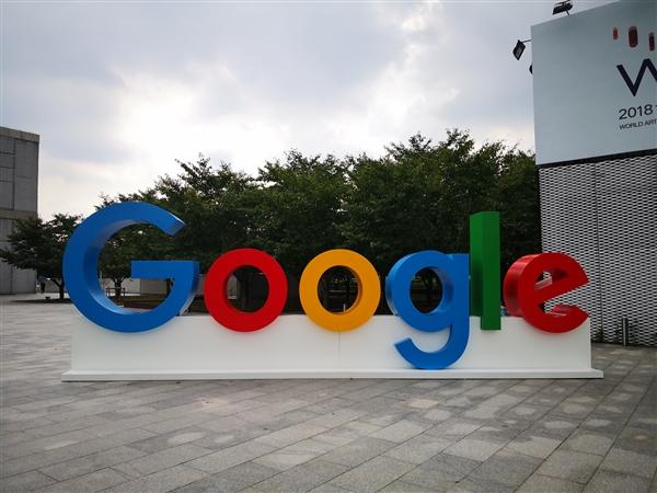 谷歌完成数据集搜索功能阶段测试 去年吹得牛终于实现
