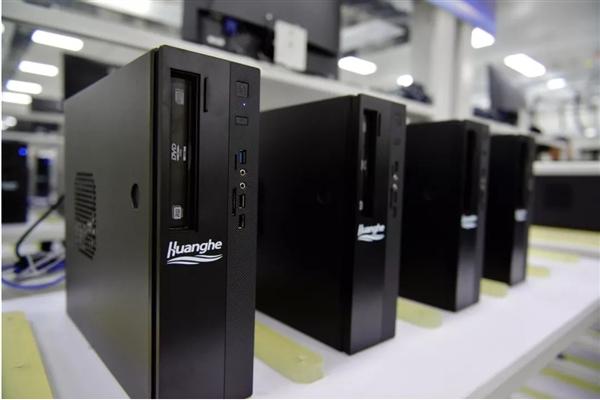 黄河鲲鹏服务器/台式机投产交付:华为芯片 自主可控