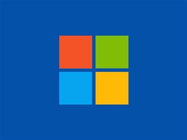 网传Windows断供中国 微软概不负责:假的!
