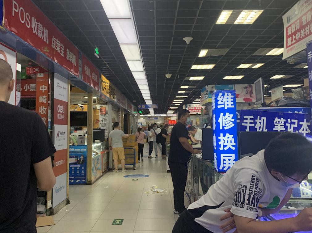 """大卖场时代落幕 中关村电子城仅存一""""城""""  风眼观察"""