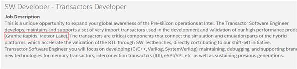 13代酷睿要上7nm Intel不小心爆料:流星湖CPU性能很强