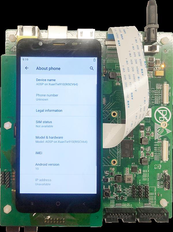 重磅 阿里自研RISC-V处理器玄铁910能跑安卓10了
