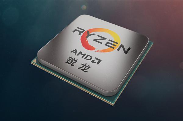 锐龙5000H翻身 AMD Zen3撕开游戏本市场一个口子