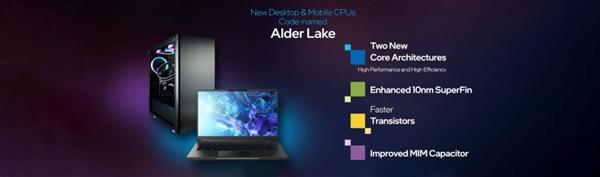 Intel 12代酷睿移动处理器曝光:5核5瓦起步、最高16核55瓦