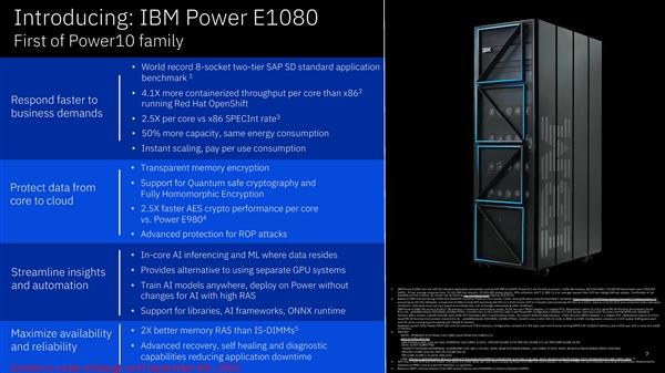 IBM Power10处理器上市:15核心120线程、7nm 180亿晶体管